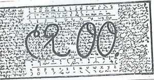 Kamloops Wawa November 1897 page 1 colophon