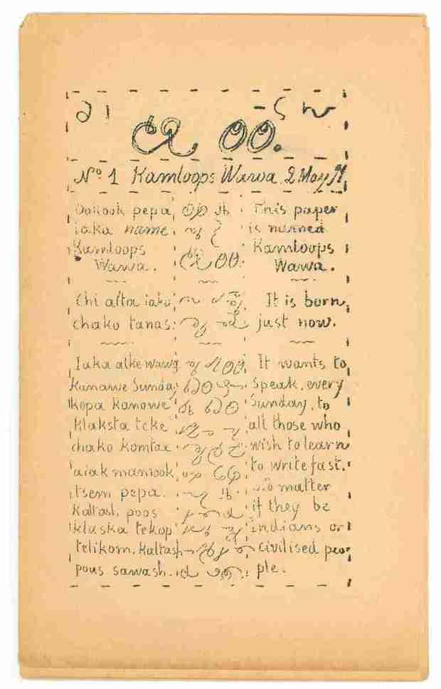 Kamloops Wawa issue 1 of 2 May 1891-page 1