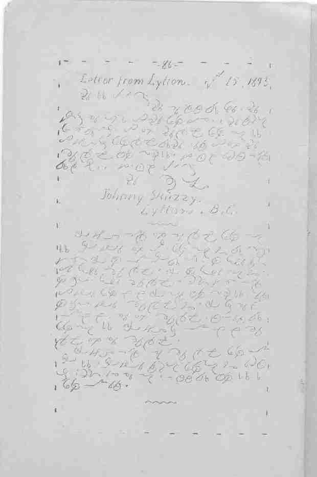 Letter from Lytton