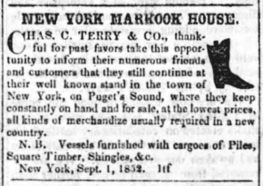 New York Markook House