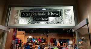 ntsayka makuk haws
