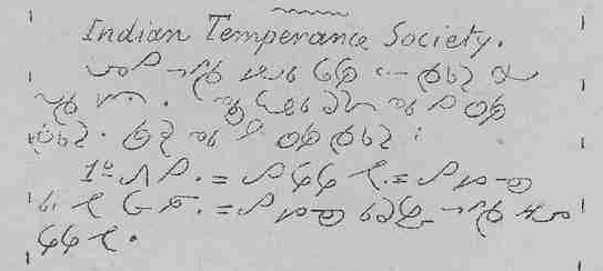Indian temperance society first (2)