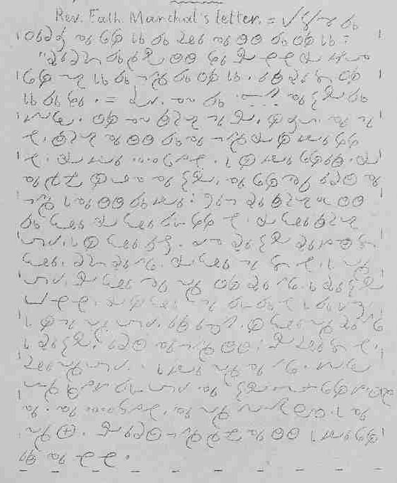 Marchal letter (2)