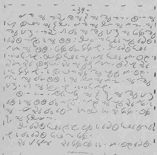 Marchal letter end (2)