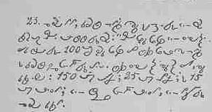 Old Testament Chinuk Wawa (2)