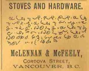McLennan and McFeely (2)