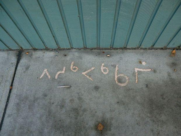 Graffiti_of_Canadian_aboriginal_syllabics