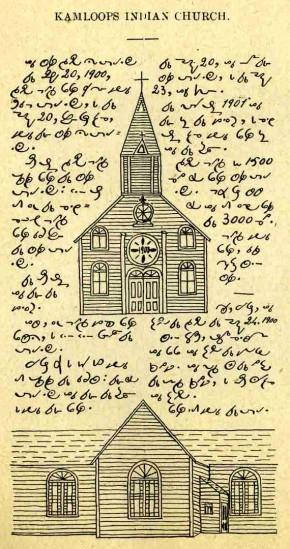 kamloops-indian-church-2