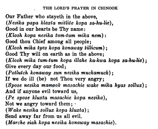 hallock lords prayer