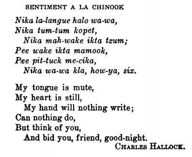 hallock sentiment