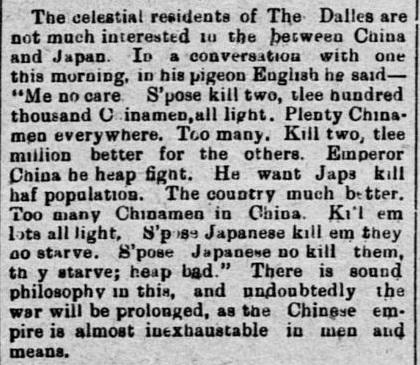 china japan war