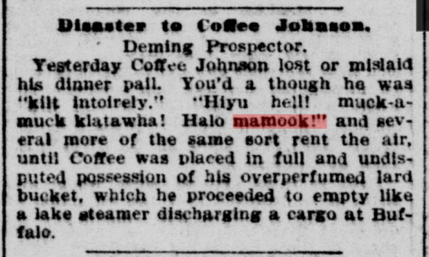 disaster to coffee johnson.PNG