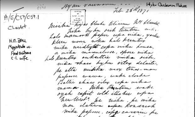 HM Ball letter 1871 01.PNG