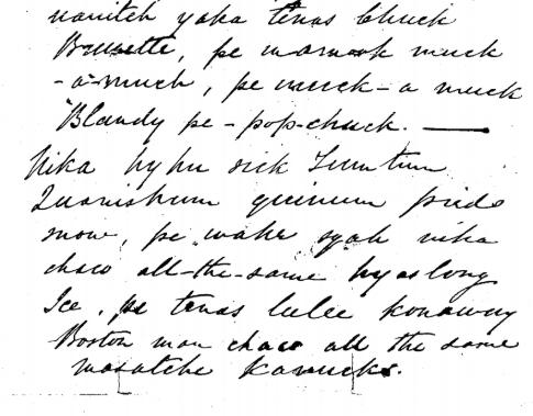 HM Ball letter 1871 02