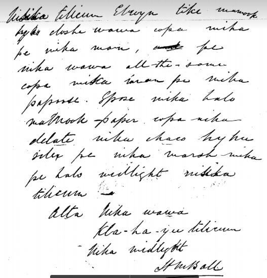 HM Ball letter 1871 03