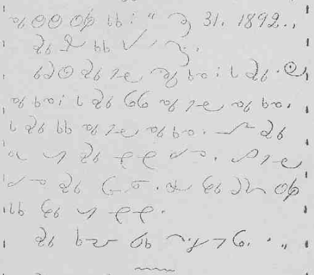 Baptiste letter