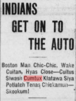 indians get on to the auto