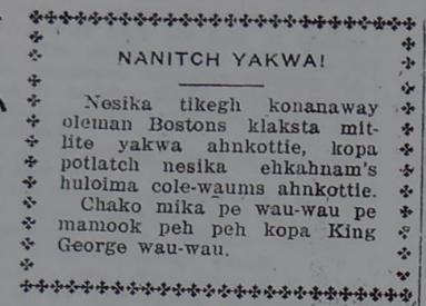 kavanaugh diary 01