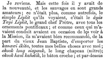 demer letter 1856 03a