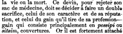demer letter 1856 06
