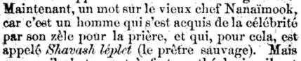 demer letter 1856 08