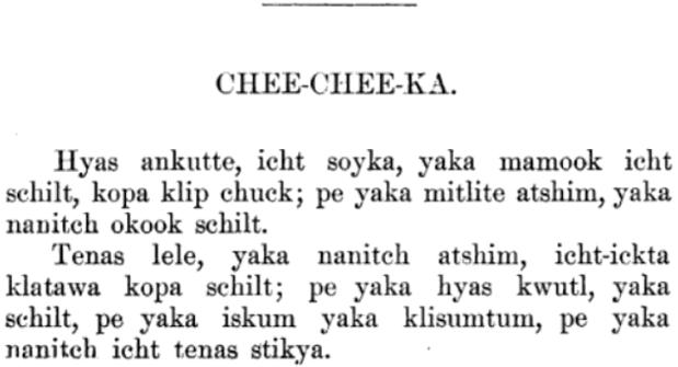 Cheecheeka 01