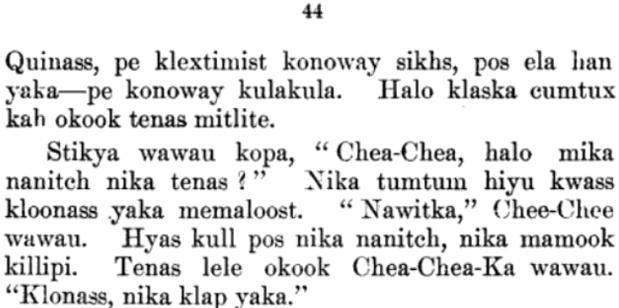 Cheecheeka 03