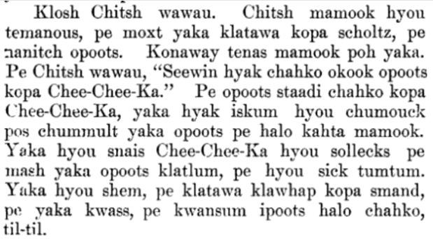 Cheecheeka 07