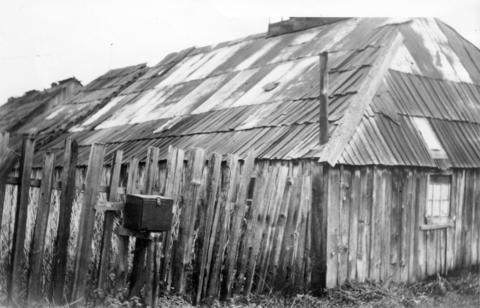 potlatch house musqueam