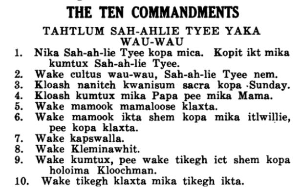 lbdb ten commandments 01
