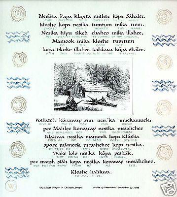 chinook prayer