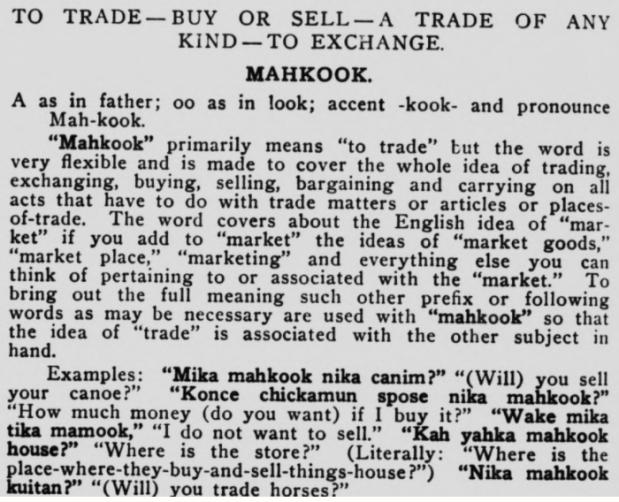 market dict