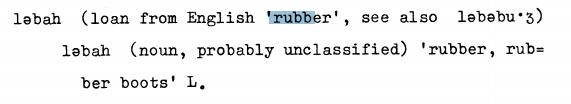 eyak rubber